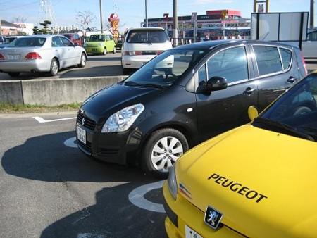 f:id:peugeot106:20081210222622j:image