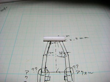 f:id:peugeot106:20090422211846j:image