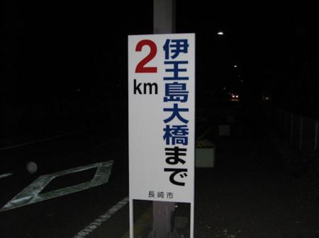 20110328201828