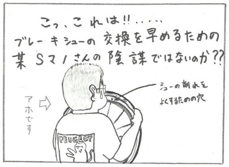 20110506222650