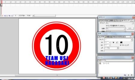 f:id:peugeot106:20110617232754j:image