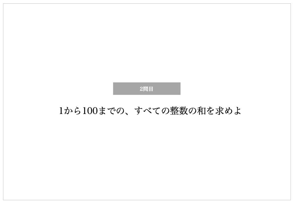 f:id:pewyd:20200122221011j:plain