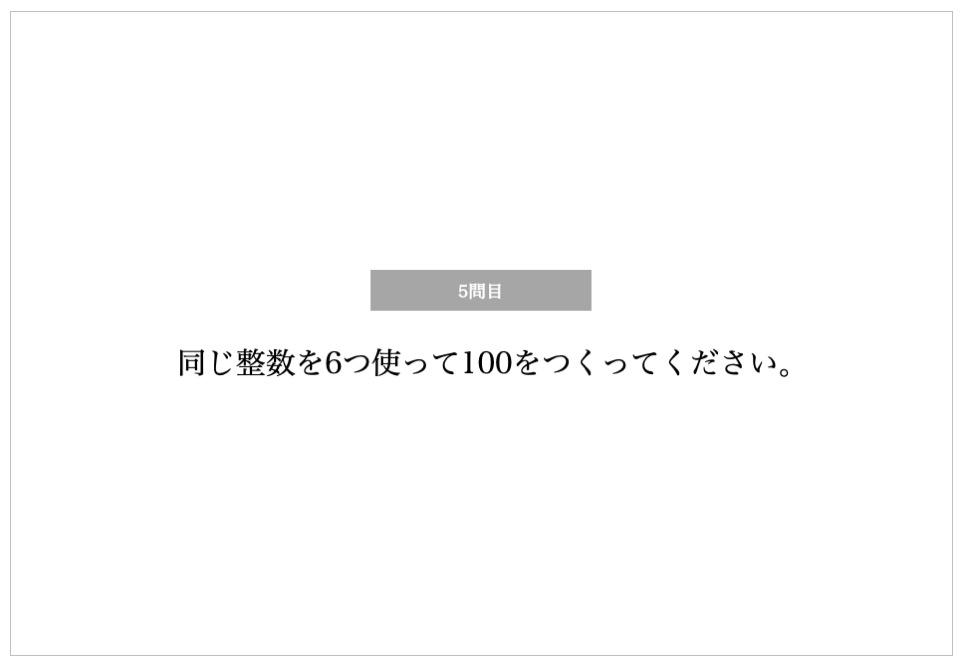 f:id:pewyd:20200122222419j:plain