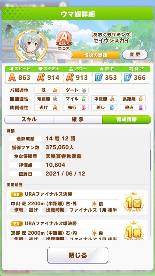 f:id:pewyd:20210612025258j:plain