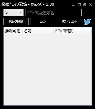 f:id:peyangu485:20151206114858p:plain
