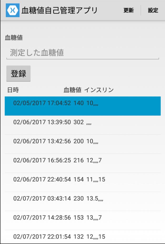 f:id:peyangu485:20170305230924p:plain