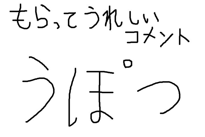 f:id:peyangu485:20171107012315p:plain