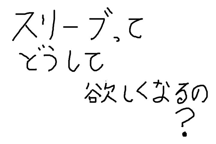 f:id:peyangu485:20171128185735p:plain