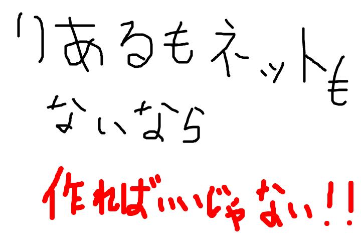 f:id:peyangu485:20171203005339p:plain