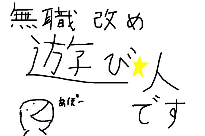 f:id:peyangu485:20171213183504p:plain