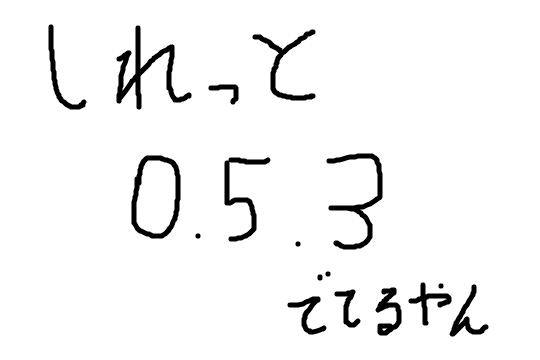 f:id:peyangu485:20180205230010p:plain
