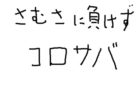 f:id:peyangu485:20180207203953p:plain