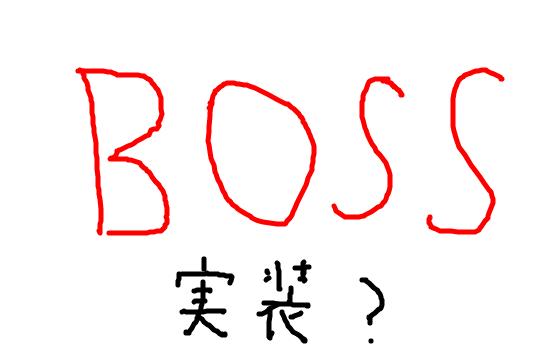 f:id:peyangu485:20180219153958p:plain