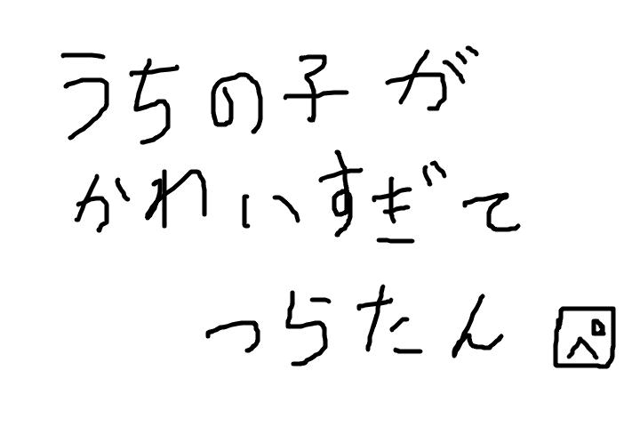 f:id:peyangu485:20181016170237p:plain