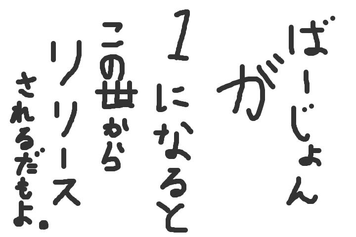 f:id:peyangu485:20200430222537p:plain