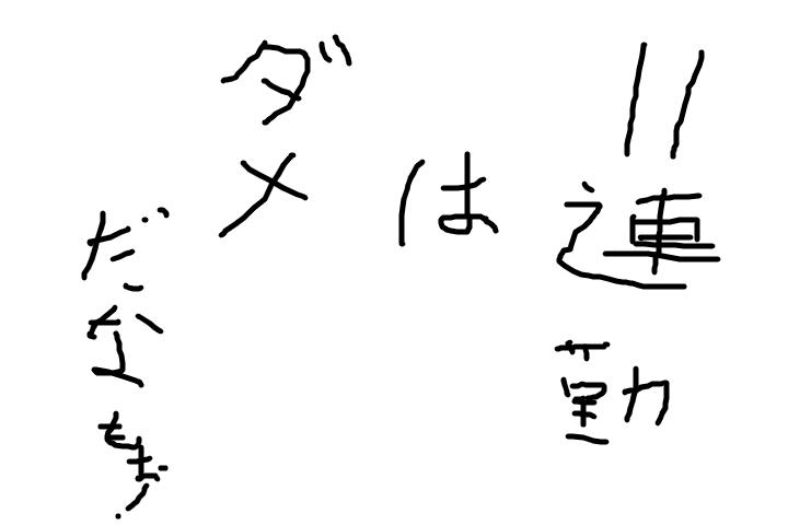 f:id:peyangu485:20200630205439p:plain