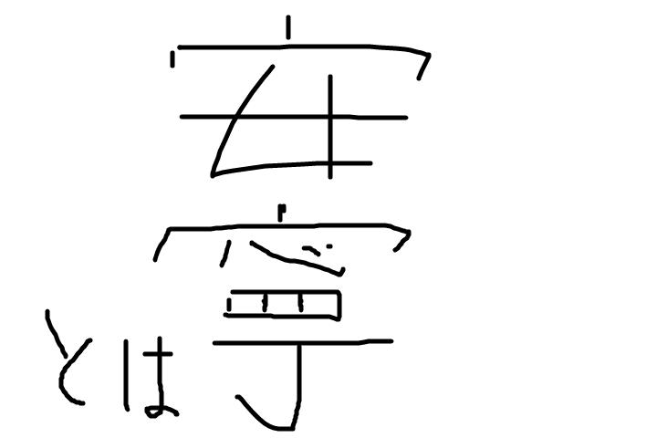 f:id:peyangu485:20200706230718p:plain