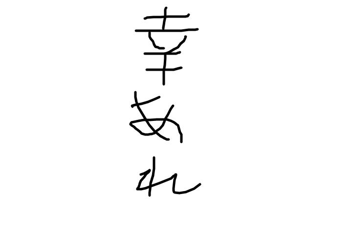 f:id:peyangu485:20200707224749p:plain