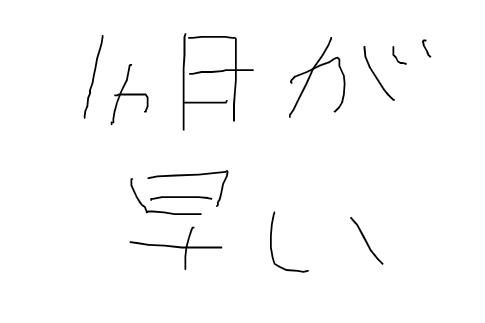 f:id:peyangu485:20201205145839p:plain
