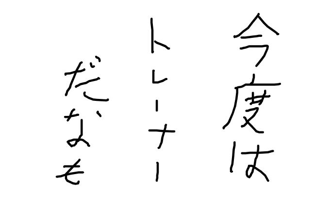 f:id:peyangu485:20210326200010p:plain