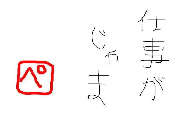 f:id:peyangu485:20210908003459p:plain