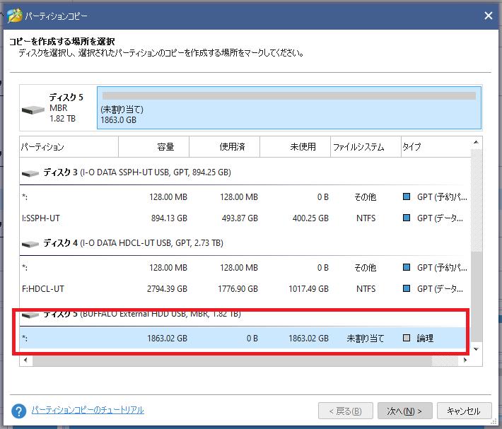 f:id:peyangu485:20210923184835p:plain