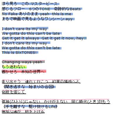 f:id:pfyukke:20210105001019p:plain