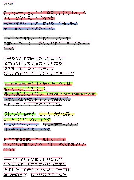f:id:pfyukke:20210124023256p:plain