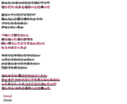 f:id:pfyukke:20210503153122p:plain
