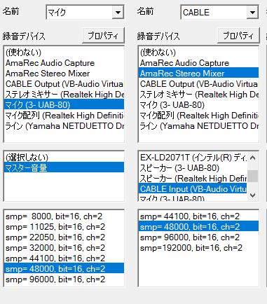 f:id:pgDora56:20200408235521p:plain
