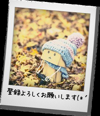 f:id:pgkeigo:20161010125841p:plain