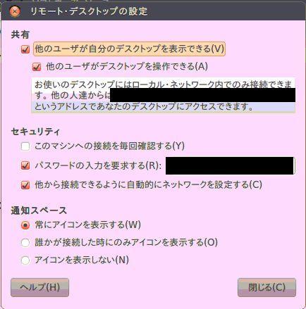 f:id:pgkireek:20111030010608j:image