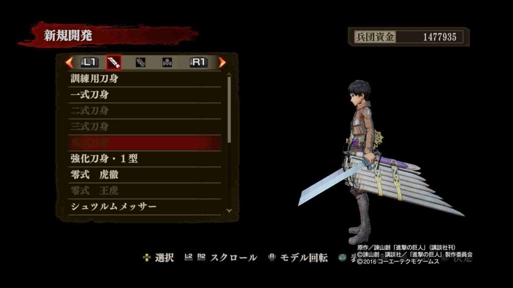 進撃の巨人[PS4] - 4Gamer.net