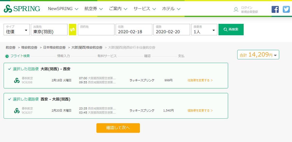 f:id:pgtawasi:20200110183548p:plain