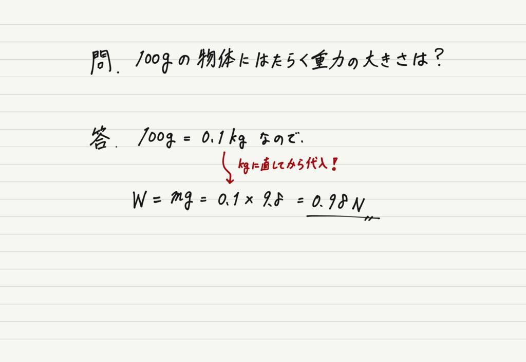 f:id:ph-km86-ma:20171107192901p:plain
