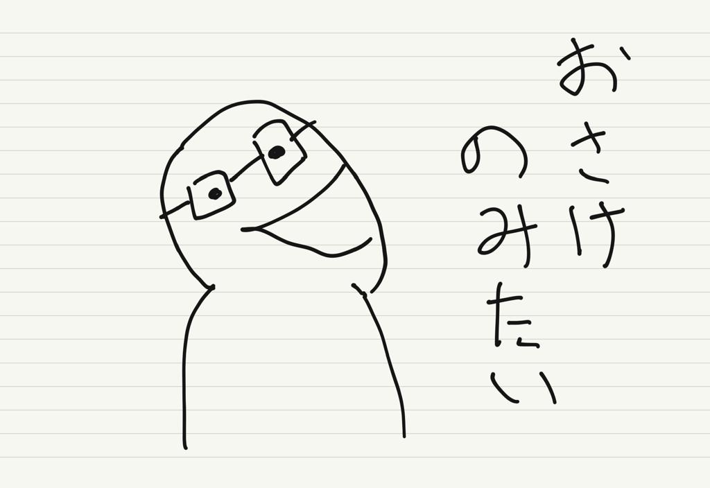 f:id:ph-km86-ma:20180109203854p:plain