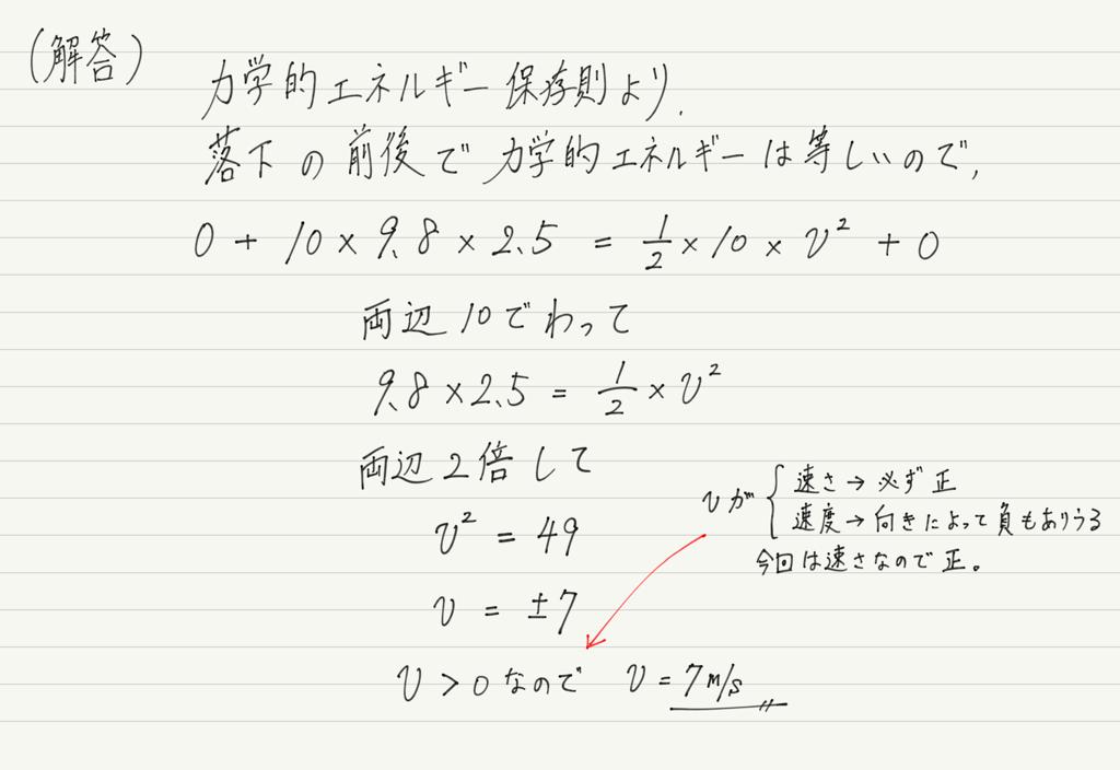 f:id:ph-km86-ma:20180815155825p:plain