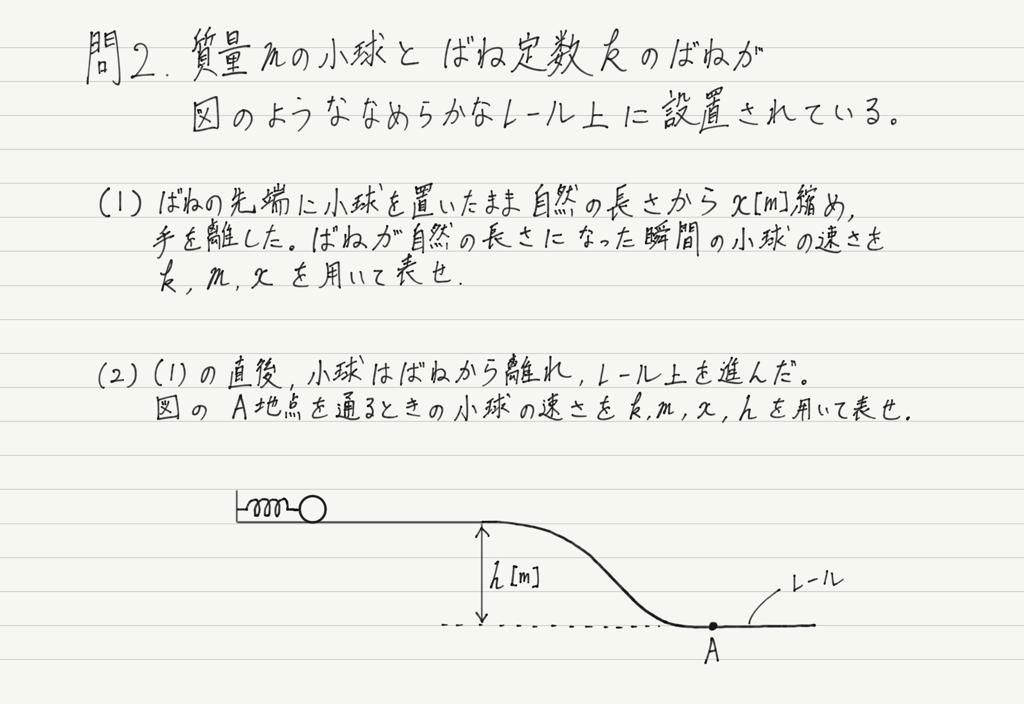 f:id:ph-km86-ma:20180821120244p:plain