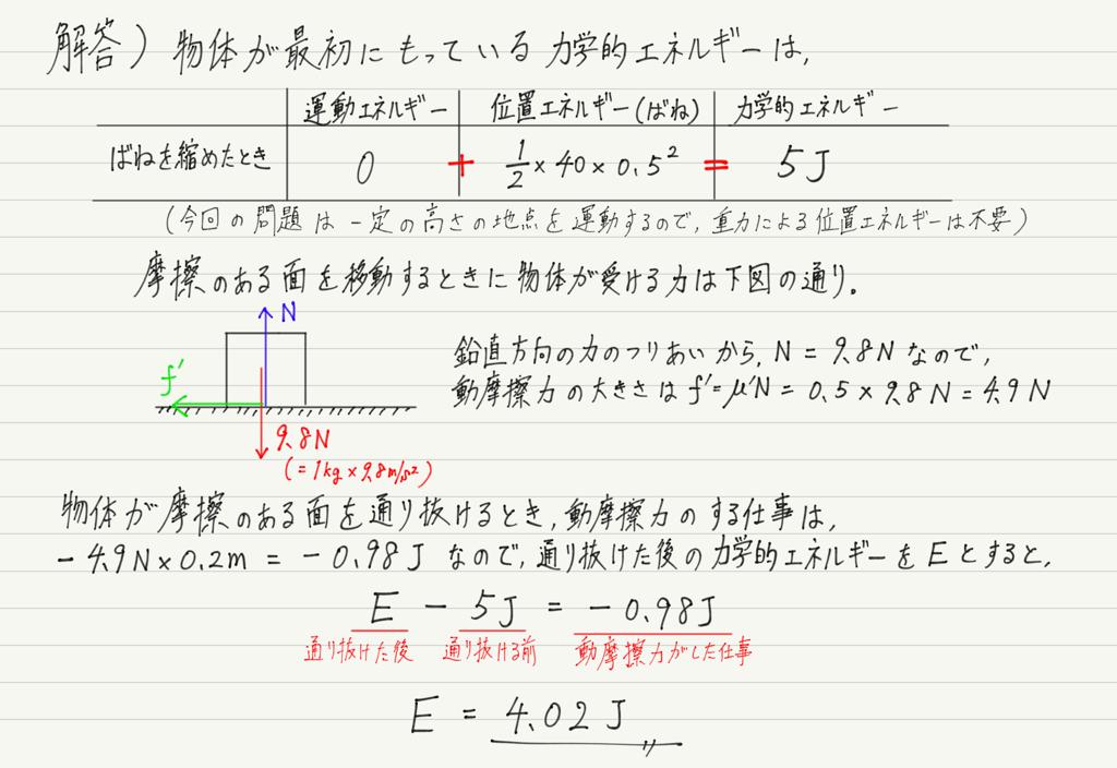 f:id:ph-km86-ma:20180821121817p:plain