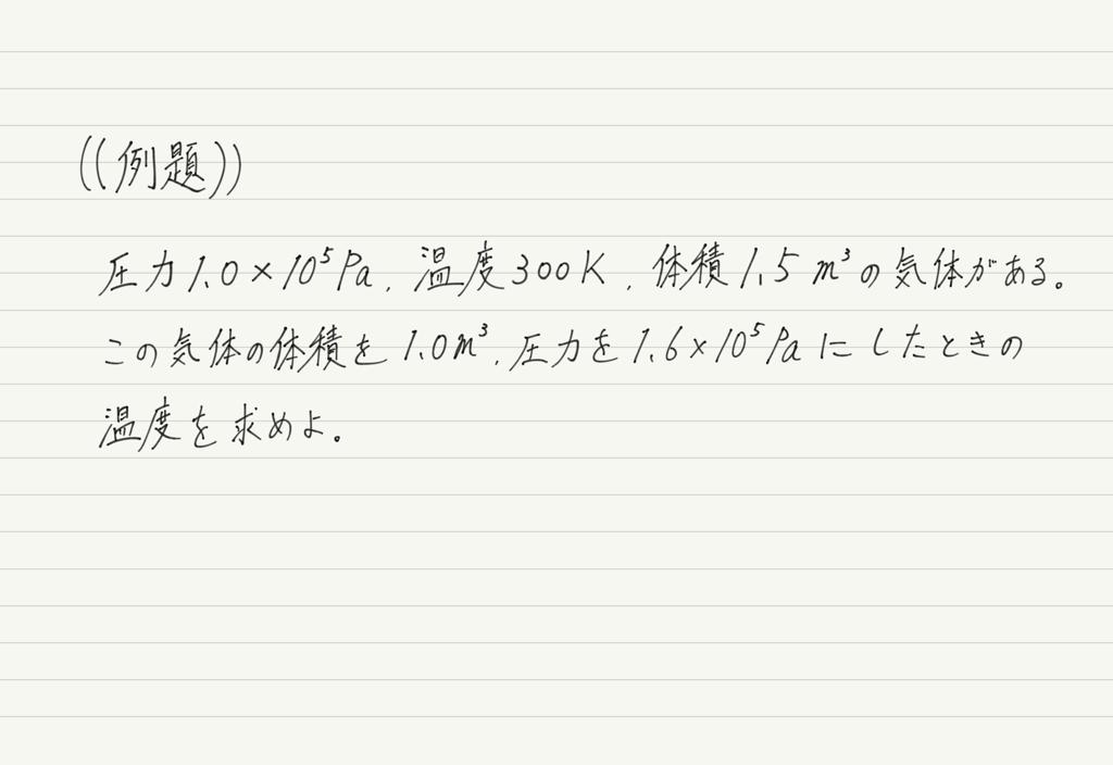 f:id:ph-km86-ma:20181023154815p:plain