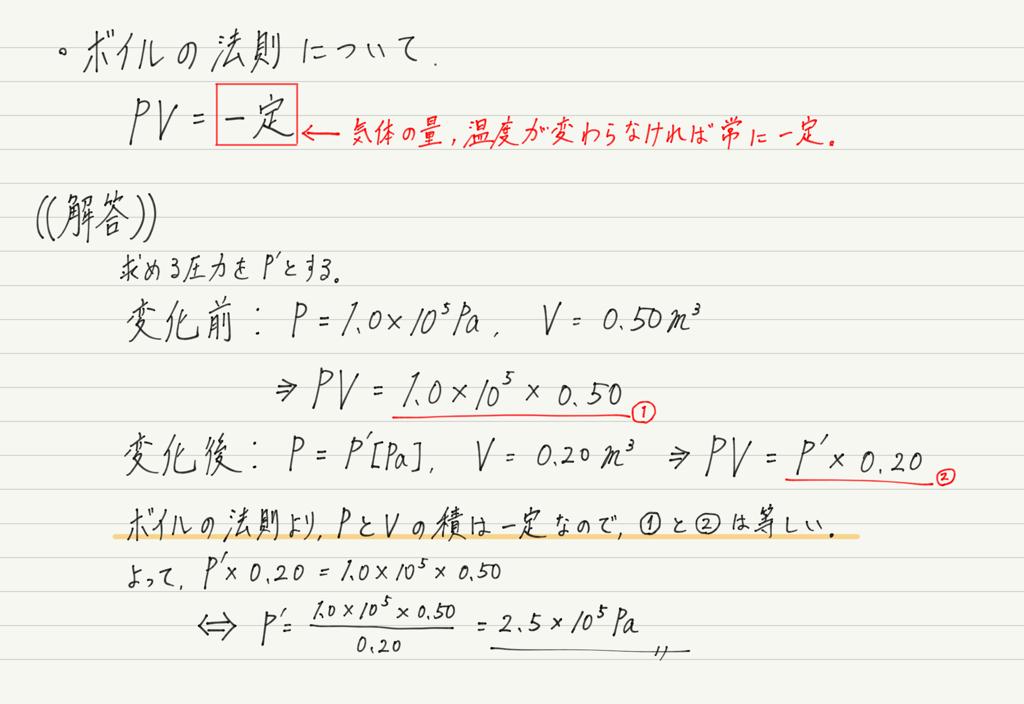 f:id:ph-km86-ma:20181023160436p:plain