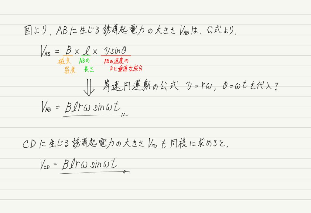 f:id:ph-km86-ma:20190730144923p:plain