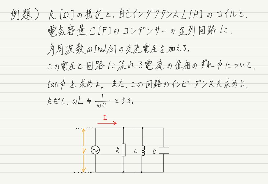 f:id:ph-km86-ma:20190817085652p:plain