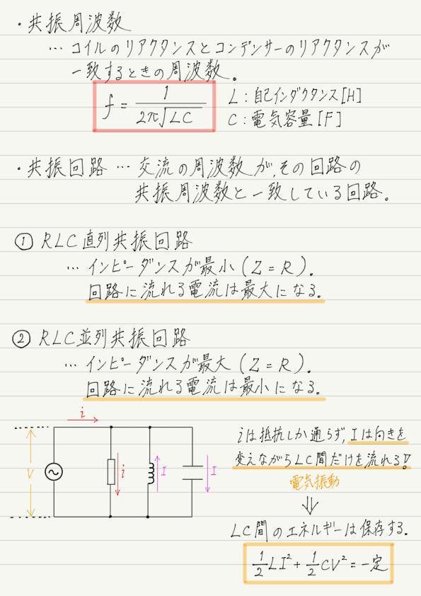 f:id:ph-km86-ma:20190820185526p:plain