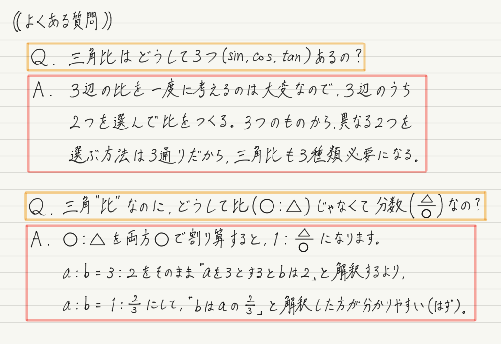 f:id:ph-km86-ma:20200122204831p:plain