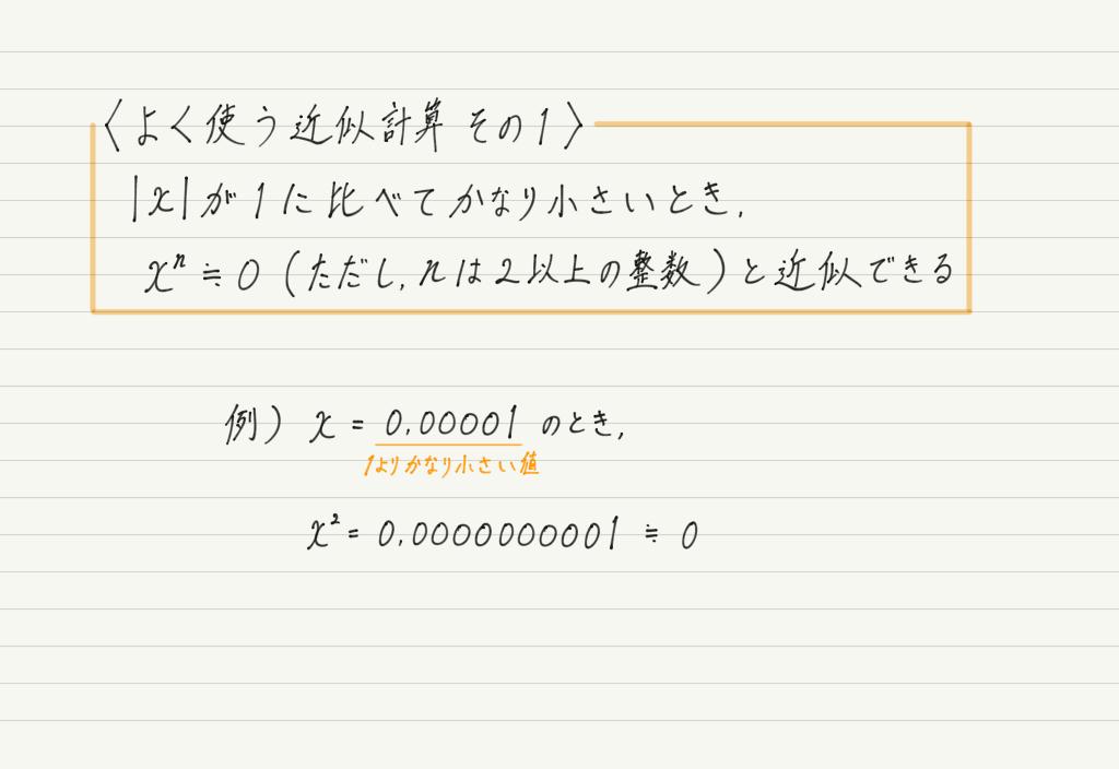 f:id:ph-km86-ma:20200229144804p:plain