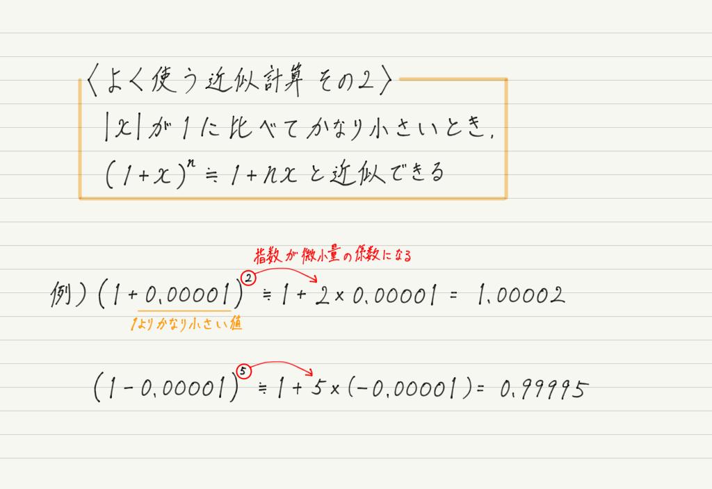 f:id:ph-km86-ma:20200229150648p:plain