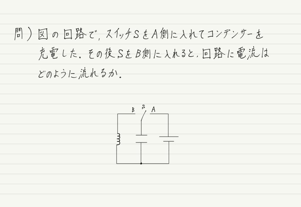 f:id:ph-km86-ma:20200307105208p:plain