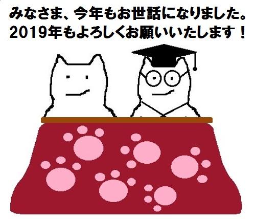 f:id:ph_minimal:20181231165342j:plain