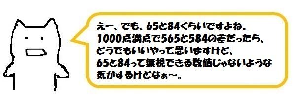f:id:ph_minimal:20190128113919j:plain